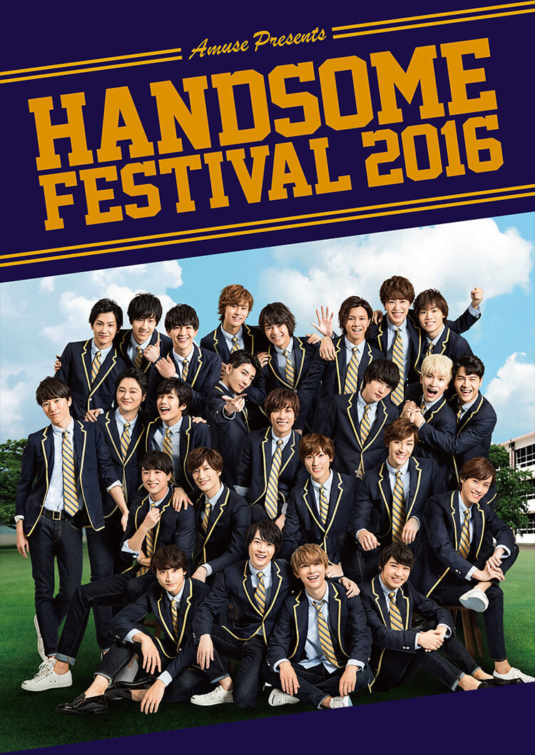 Amuse Presents HANDSOME FESTIVAL 2016