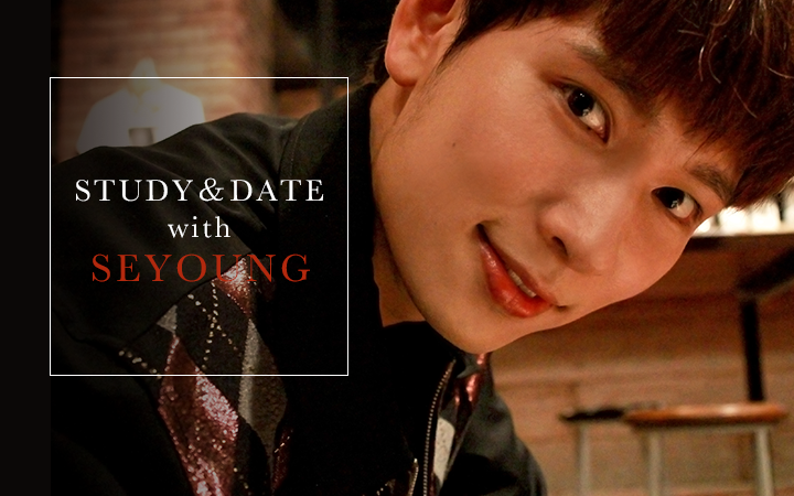 study and date with seyoung