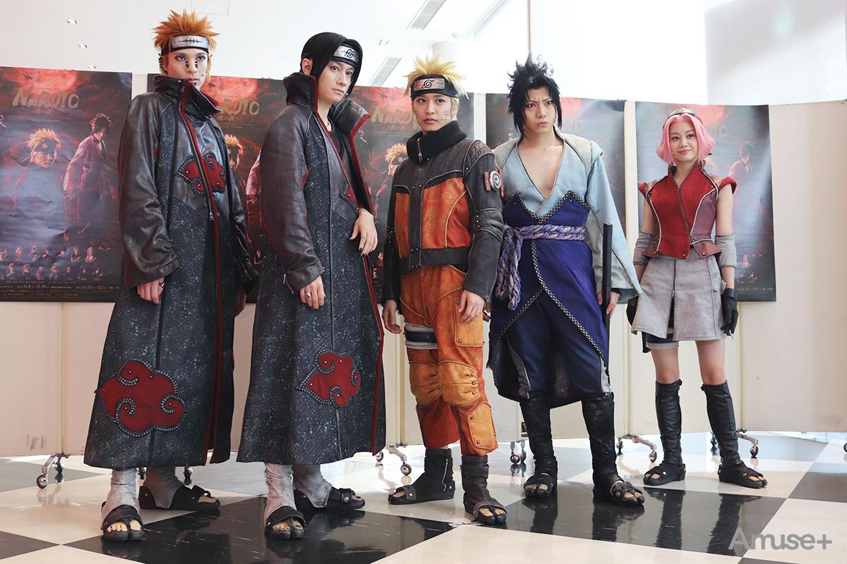 レポート ライブ スペクタクル Naruto ナルト 暁の調べ 東京初日会見 公開ゲネプロに潜入 1 2 アミューズモバイル